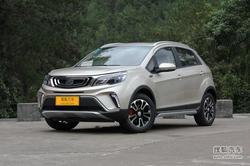 [杭州]吉利远景X3售5.09万起 购车需预订