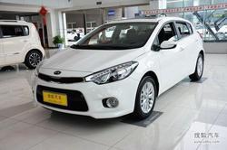 [日照]起亚K3S少量现车 最高优惠0.5万元