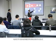 三菱电机研发电动汽车充放电智能管理系统
