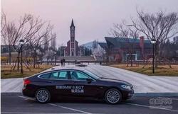 给最美的你——创新BMW 6系GT品鉴秀落幕