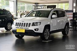 [赣州市]Jeep指南者最后一批现车降价4万