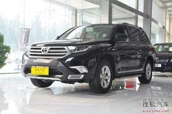 [齐齐哈尔]丰田汉兰达优惠3000 少量现车