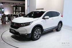 [上海]本田CR-V混动让1.80万 店内有现车