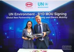 比亚迪与联合国环境署签署合作协议