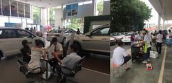 宁波尚汽618网络客户摘杨梅自驾游落幕!