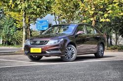 [长沙]吉利远景最低售5.39万 现车供应中