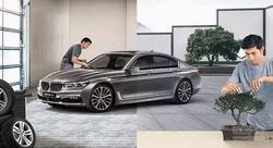 天津荣宝行BMW长悦专属服务来了你在哪?