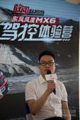 搜狐汽车访郑州日产SUV车型部栗献军部长