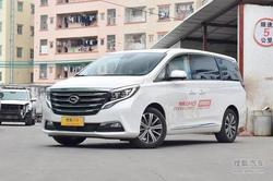 [成都]传祺GM8有现车 全系享0.3万元优惠