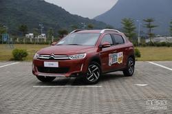 [东营市]雪铁龙C3-XR降价1.08万 现车充足