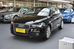 [邯郸]奥迪A1全系现金优惠2万 少量现车