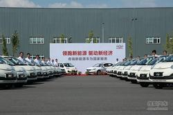 奇瑞在大连展示新能源产品 发布两款新车