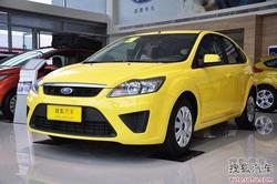 [大庆]福特福克斯优惠5千现金有部分现车