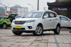[杭州]陆风X5 Plus降2000元!最低7.78万