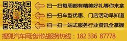 渤海大队积极创建节约警队 杜绝铺张浪费
