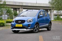 [东莞]吉利熊猫价格优惠4000元 现车供应