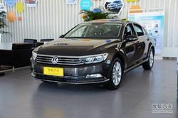 [武汉]大众迈腾最高优惠1.7万 现车充足!