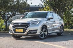 [天津]本田UR-V现车供应最高优惠1.4万元