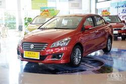 [温州市]铃木启悦全系优惠1.2万现车销售