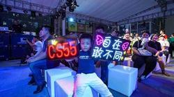 长安汽车CS55一周年生日趴 济南盛大举行