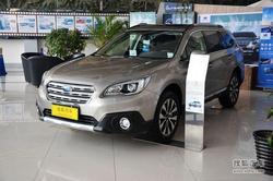 [惠州市]多功能车型傲虎降4000元 现车少
