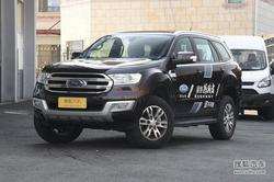 [长沙]福特撼路者最高优惠3万元 现车供应