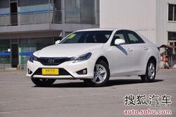 [新乡]丰田锐志购车优惠2.6万元现车销售
