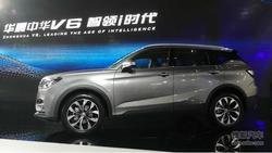 颠覆格局  宽体智联SUV中华V6全球首发