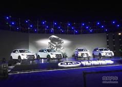 6月17日江淮瑞风S7隆重亮相长沙惠民车展