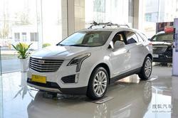 [济南]凯迪拉克XT5降价3.3万元 现车充足