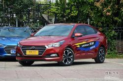 现代悦纳最高优惠1.8万元 现车充足可选!