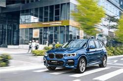 全新BMW X3嘉兴地区联合上市发布会!