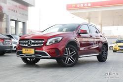 [西安]奔驰GLA级最高降5万元 24.08万起