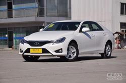 丰田锐志部分优惠2万元 最低仅售18.98万