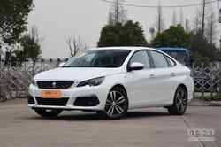 [天津]标致308现车充足 最高优惠2.8万元