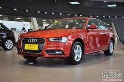 [绵阳]2013款一汽大众奥迪A4L赠商业保险