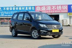 [杭州]风行S500让利3000元 底价5.69万元