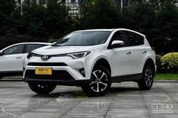 丰田RAV4荣放直降1.5万现车销售颜色可选