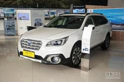[唐山市]傲虎店内少量现车价格直降0.2万