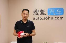 车享家韦向军:明年广东门店计划增加到60-70家