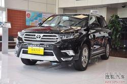 [葫芦岛]丰田汉兰达最高降2.6万 有现车