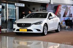 [重庆]马自达阿特兹最高惠1.6万 现车足!