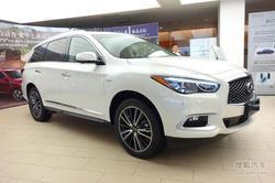 新英菲尼迪QX60订金3万起 店内有现车售!
