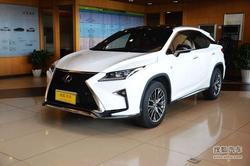 [南京]雷克萨斯RX目前售价41.80-61.80万