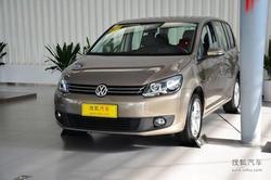[临沂市]大众途安少量现车 最高优惠1.5万