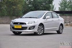 [十堰]长城C50最高优惠1500元 少量现车