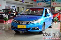 广本合群理念S1现车充足 最高优惠1.2万!