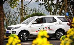 劲擎T验 CX70T重庆区域媒体试驾豪擎而至