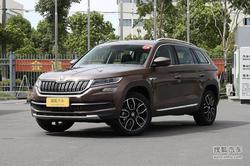 [深圳]柯迪亚克目前18.98万起售 有现车!