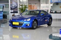 [惠州市]斯巴鲁BRZ最低26.9万起售送礼包